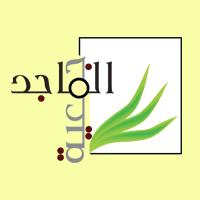 almajed-1